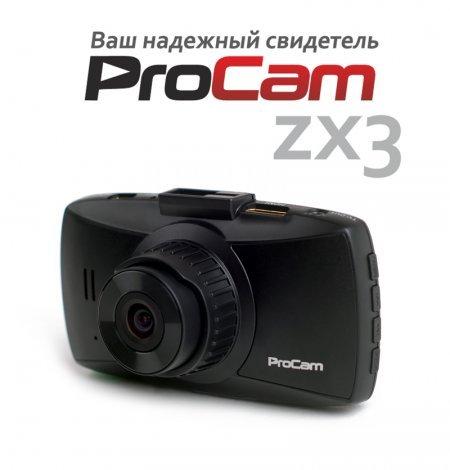 Долгожданная новинка от ProCam!!!