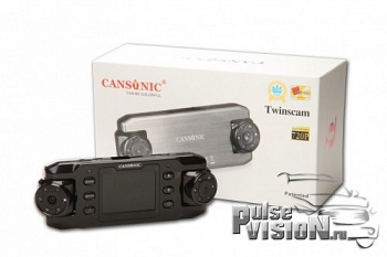 CanSonic 707S GPS