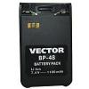 АккумуляторVector BP-48