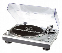 Проигрыватель Audio-Technica AT-LP120 USBHC Silver