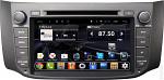 Штатная магнитола DayStar DS-7014HD Nissan Sentra 2014+ ANDROID 7.1.2 (8 ядер, 2Gb ОЗУ, 32Gb памяти)