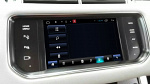 Видеоинтерфейс CARMEDIA LH-2630DA DVD Land Rover Sport (2013-2015) Freelander 4, Range Rover HSE, Range Rover Sport, Evoque Range Rover, Cheryevoque Ranger Rover