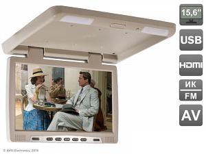 Потолочный автомобильный монитор 15,6 со встроенным медиаплеером AVIS Electronics AVS115 (бежевый)