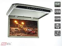Потолочный монитор 15,6 со встроенным Full HD медиаплеером AVS1507MPP (серый)