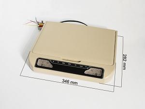 Автомобильный потолочный монитор 13,3 со встроенным DVD плеером AVIS Electronics AVS440T (бежевый)