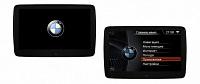 Комплект навесных мониторов 11 ERGO ER11BA на Android для BMW (5/7/X5)