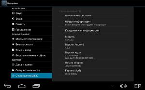 Комплект универсальных навесных мониторов на подголовник с диагональю 10.1 AVIS Electronics AVS1033AN (#01) на Android