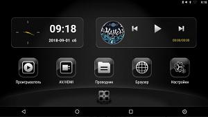 Навесной монитор с сенсорным экраном 11.6  AVIS AVS1189AN на Android