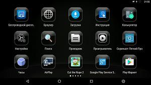 Навесной монитор на подголовник с сенсорным экраном 10.6 на ОС Android AVS1188AN