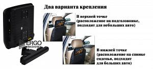 Комплект навесных мониторов на подголовник ERGO ER9B (кожа)