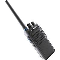 Comrade R5 UHF