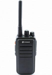 Comrade R7 VHF