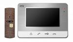 Комплект видеодомофона CTV-DP401 Серебро