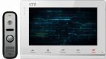 Комплект цветного IP видеодомофона CTV-DP2700IP Белый