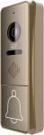 Вызывная панель для видеодомофонов CTV-D4000FHD