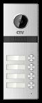 Вызывная панель для видеодомофонов на 4 абонента CTV-D4Multi