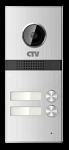 Вызывная панель для видеодомофонов на 2 абонента CTV-D2Multi