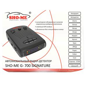Sho-Me G-700STR Signature