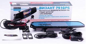 VIZANT 751 GPS