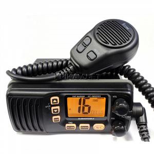 Icom IC-M200