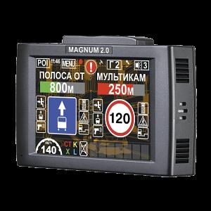 Intego Magnum 2.0