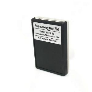 Завеса-Аудио 2М