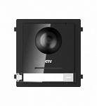 Вызывная панель для видеодомофонов CTV-IP-UCAM