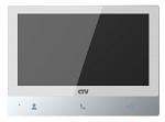 CTV-M4701AHD Белый